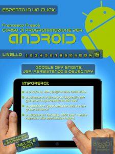 Corso di programmazione Android. Livello 15