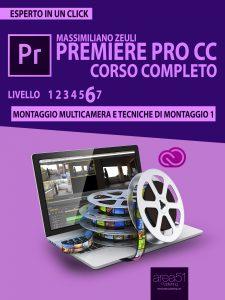 Premiere Pro CC Corso Completo. Volume 6